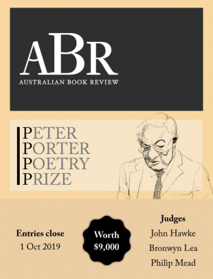 2020 Peter Porter Poetry Prize