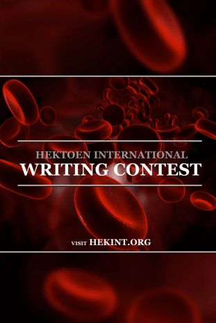 Hektoen International Writing Contest