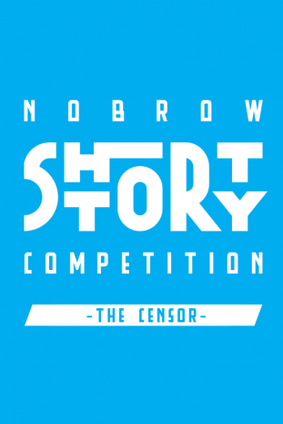 Nobrow Short Story Competition