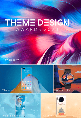 The Huawei Global Theme Design Competition
