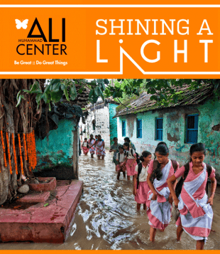 Shining a Light International Photography Contest